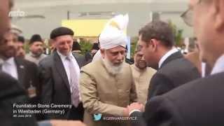 Trailer: Hazrat Mirza Masroor Ahmad (aba) in Wiesbaden #JALSAGERMANY