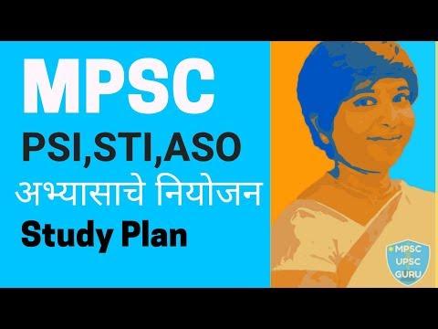 MPSC 2019 PSI STI STUDY Prelim Exam Study Plan || Sub-ordinate Services Prelim Exam STUDY PLAN