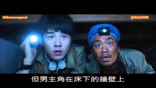 209 谷阿莫 5分鐘看完2016電影 唐人街探案