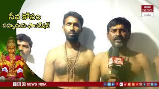 Social Service to Society by Sahrudaya Foundation in Andhra Prades at Anantapur | IBC News India