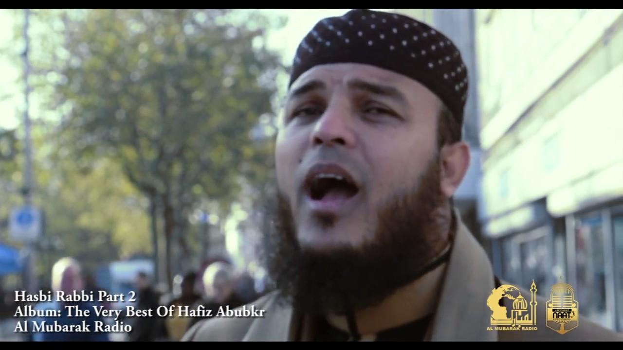 Hasbi Rabbi Jallallah Full Naat