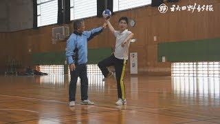 東京五輪・パラ競技に触れ隊:ハンドボール、難しいシュート動作