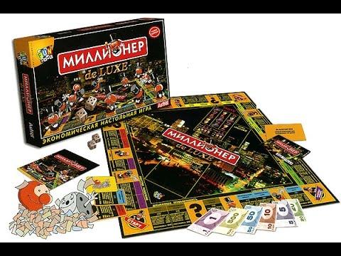 Настольная игра Миллионер Классическая 231 р