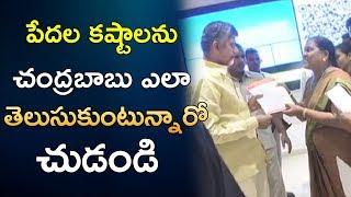 ChandraBabu Naidu Visitors Meet At Secretariat   ChandraBabu   TDP   BJP   Jagan   Telugu Insider
