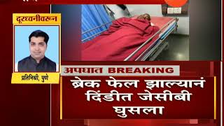Pune | Dive Ghat | Five Warkari Injured And Three Serious In Accident