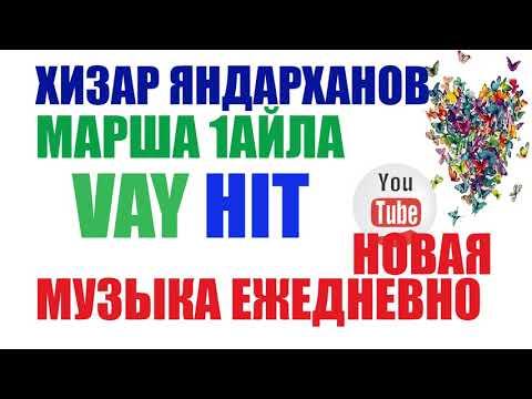 Олег Винник смотреть слушать все песни онлайн бесплатно лучшее