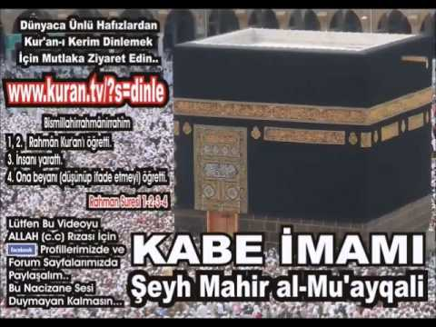 Kehf Suresi [TAMAMI] - Kabe imamı Şeyh Mahir al-Mu'ayqali