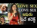 Tammana About Love Ans Sex Relation | Tammana Superb Speech | Telugu Varthalu