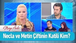 Necla ve Metin çiftinin katili kim? - Müge Anlı ile Tatlı Sert 16 Nisan 2019
