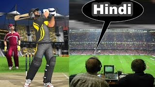 [Hindi Commentary] World Cricket Championship 2 New Latest Update ⤵