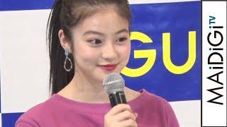 「3年A組」でも話題の美女・今田美桜、「ジーユー渋谷店」オープニングイベントに登場!