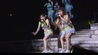 from Concert Tour 2005 Summer - Autumn Bari Bari Kyoshitsu 'Koharu ...