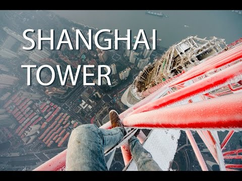Short History | Shanghai Tower