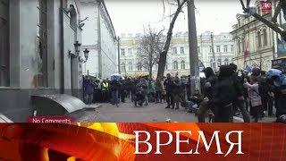 В Киеве радикалы облили краской и забросали камнями здание Россотрудничества.