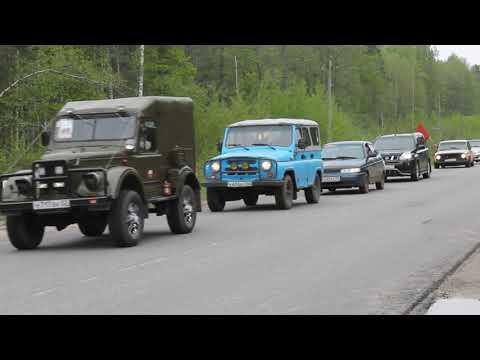 Автопробег, Трубчевск, 9 мая 2019 года