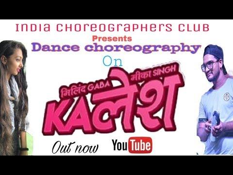 Kalesh Song | Millind Gaba, Mika Singh | Dance Choreography | New Hindi Songs 2018 | Sunil Gautam