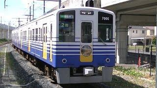 えちぜん鉄道MC7000形7005-7006編成普通三国港行き 福井口駅入線
