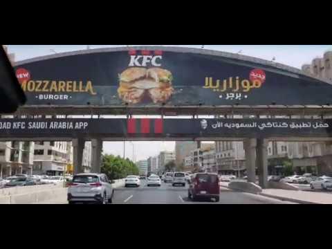 لفة في جدة 1 7 2020 الجزء 1 من كيلو 2 الكندرة طريق الملك فهد وصولا الى ساكو Drive In Jedda Part 1 Youtube