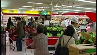 Japan's Q2 economy grows at 4% annual rate