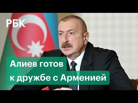 Армения и Азербайджан. Вторая неделя мира в Карабахе без взаимных упреков