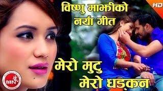 New Nepali Lok Dohori | Mero Mutu Mero Dhadkan - Bishnu Majhi & Tejendra Bibas | Ft.Sarika KC/ Bimal