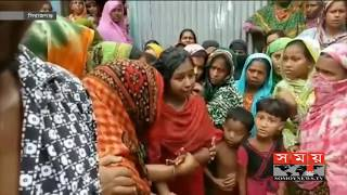 সিরাজগঞ্জে নৌকাডুবির ঘটনায় আরো ২ মৃতদেহ উদ্ধার | Sirajganj News | Somoy TV
