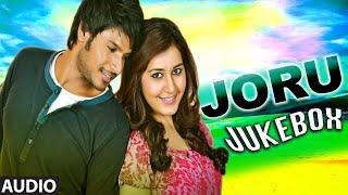 Joru Jukebox || Full Audio Songs || Sundeep Kishan, Rashi Khanna | Bheems Ceciroleo
