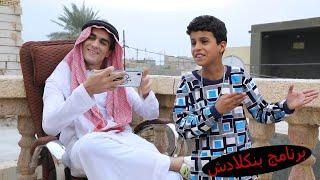 تحشيش حيدوري يريد يسافر لقطر يشوف لعبت العراق شاهدو شنو صار انور المحبوب
