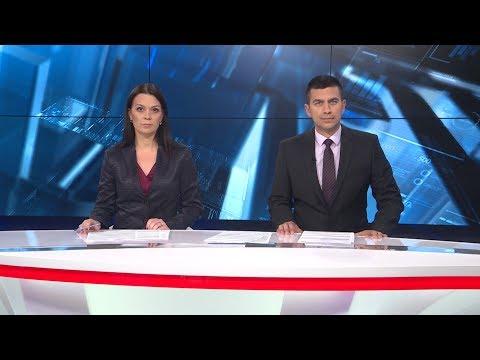 Dnevnik u 19 /Sarajevo/ 12.7.2019.