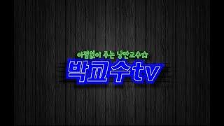 [해양레저관광실무] 스쿠버다이빙01