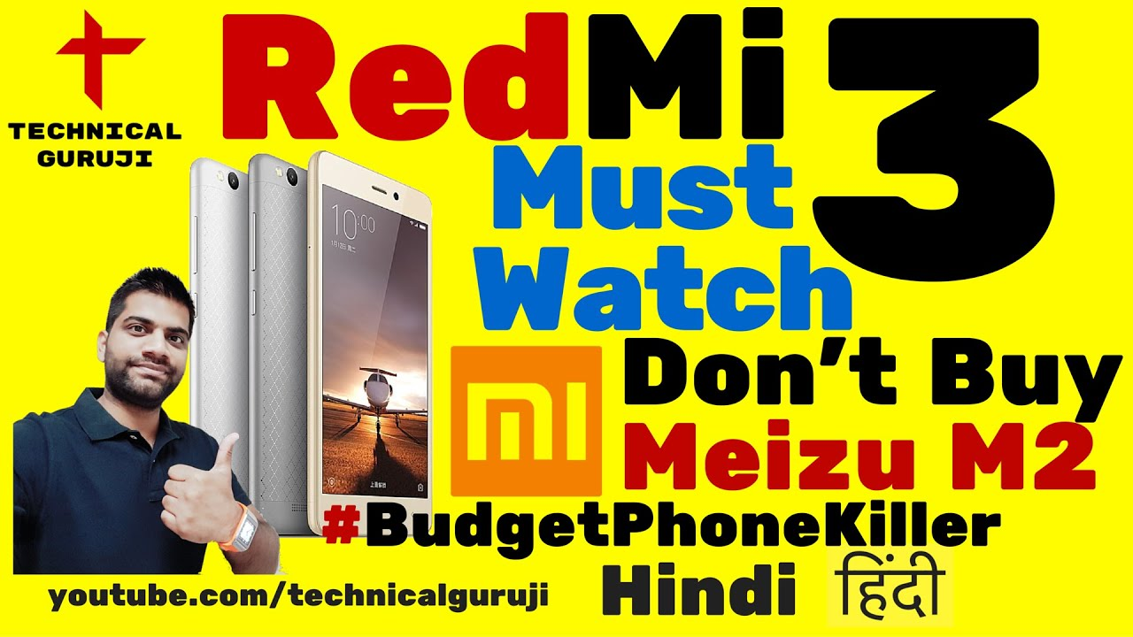 [Hindi/Urdu] Xiaomi Redmi 3 | Budget Phones Killer | New Launch | My opinions