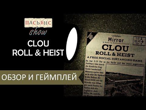 Clou Roll \u0026 Heist - Pnp игра с механикой Ganz Schön Clever
