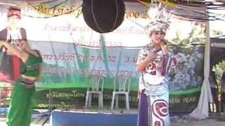 kuv nyob suav teb (mim yaj & yuhan pan) hmong new year concert