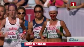 Ольга Мазуренок:  Ставьте перед собой цели и во что бы то ни стало добивайтесь их