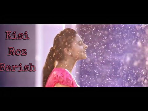 Kisi Roz Barish Jo Aae Song | Cover Video