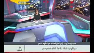 شاهد..أماني الخياط :