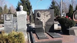 Запорожское кладбище сегодня. Ритуал, чтобы оставить порчу  на кладбище