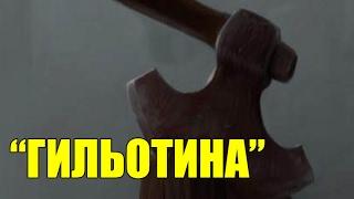 """""""ГИЛЬОТИНА"""" -  самое лучшее упражнение для тренировки грудных мышц"""