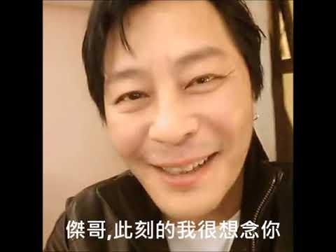 2018.04.25 Pop Radio FM91.7 王傑特輯