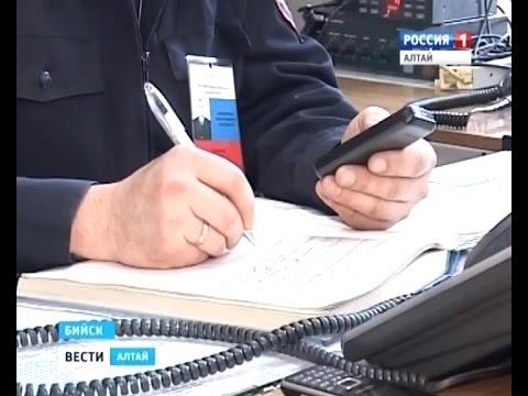 """""""Глухие"""" полицейские появятся в Бийске"""