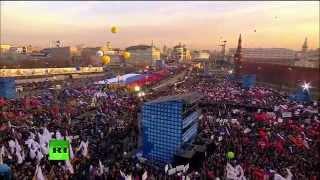 Концерт в честь годовщины воссоединения Крыма с Россией