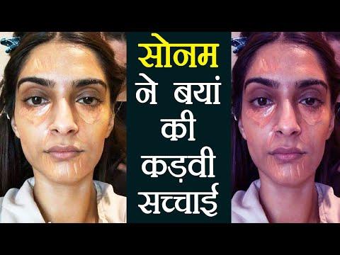 Sonam Kapoor reveals truth behind Celebrities Beauty   FilmiBeat