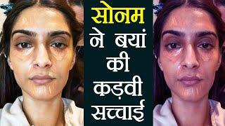 Sonam Kapoor reveals truth behind Celebrities Beauty | FilmiBeat
