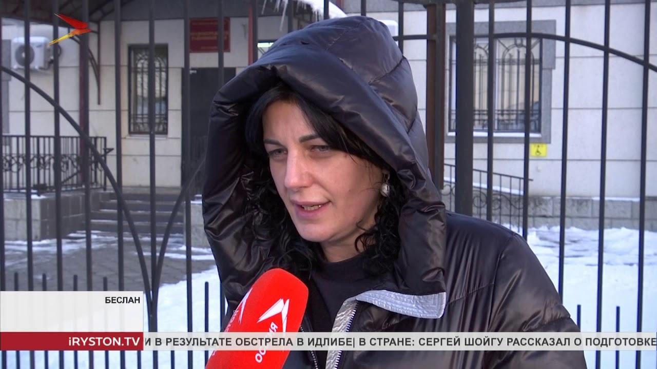 Новости Осетии | 10 февраля 2020