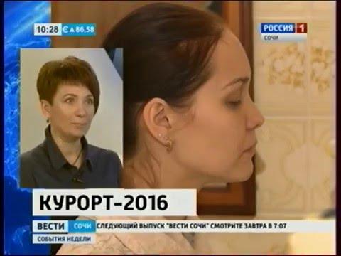 Гость студии: председатель правления курорта «Мацеста» Елена Шубкина