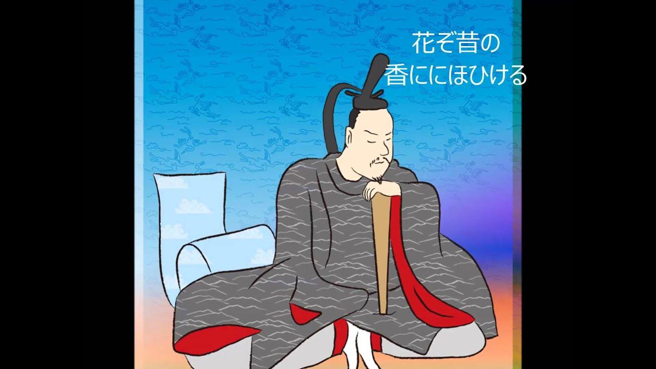百人一首読み上げ(朗詠・朗読) | 35番 紀貫之(きのつらゆき ...
