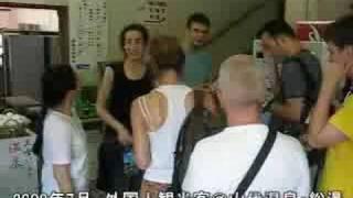 外国人観光客 温泉