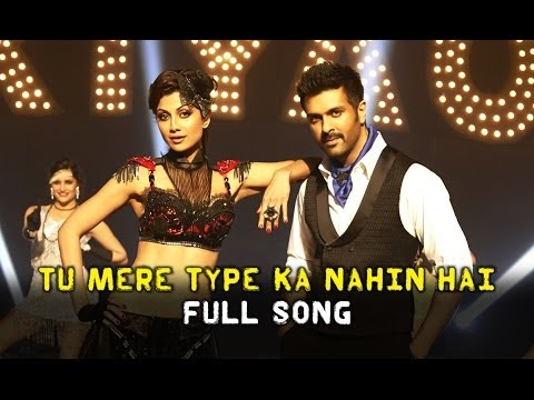 Tu Mere Type Ka Nahi Hai - Full Song - ft.Harman Baweja, Shilpa Shetty Kundra - Dishkiyaoon