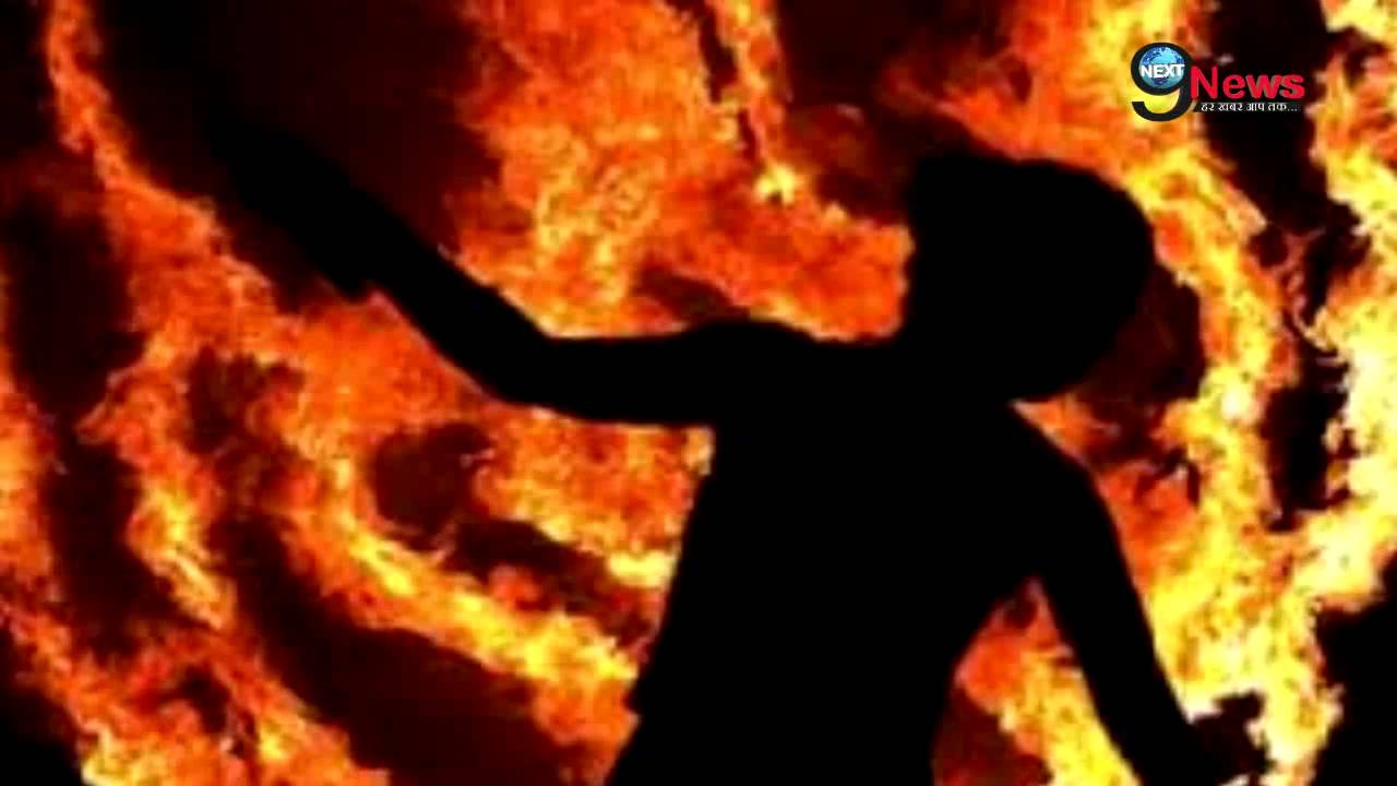 Download Cousin Brother Raped and Burn His Sister-in-law in UP