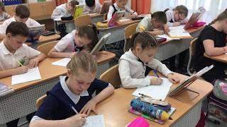 Улижева Татьяна Михайловна . Фрагмент урока русского языка в 4 классе